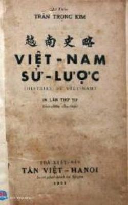 """Trần Trọng Kim và """"Việt Nam Sử Lược"""""""